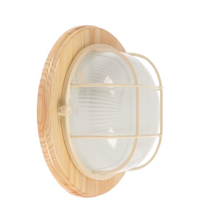 Светильник НБО 03-60-012 УХЛ4, 60 Вт, Е27, 220 В, IP54, ∅220, до +130°, с реш., цвет клён