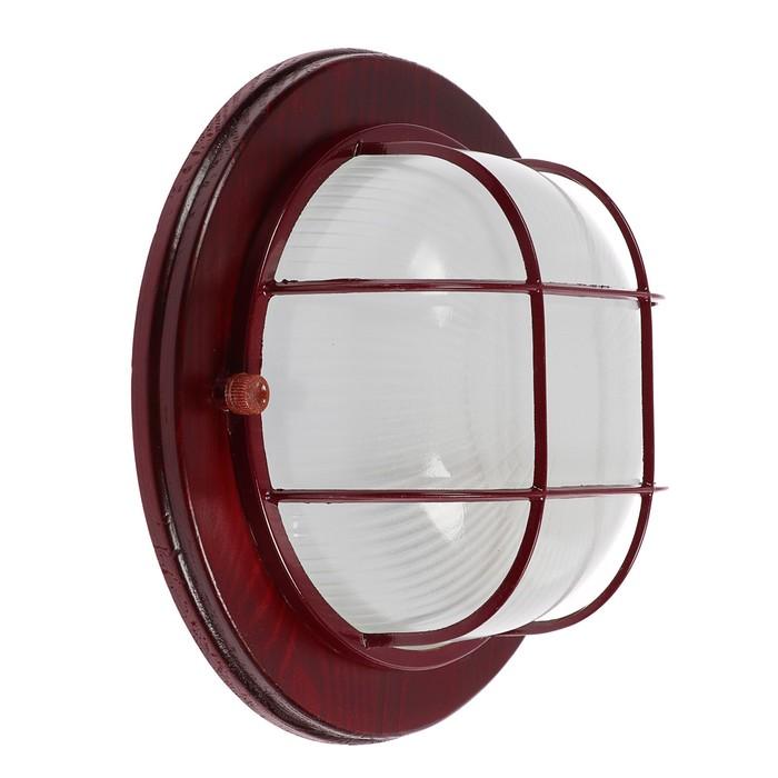 Светильник НБО 03-60-032 УХЛ4, Е27, 60 Вт, 220 В, IP54, ∅220, до +130°, с реш., цвет вишня