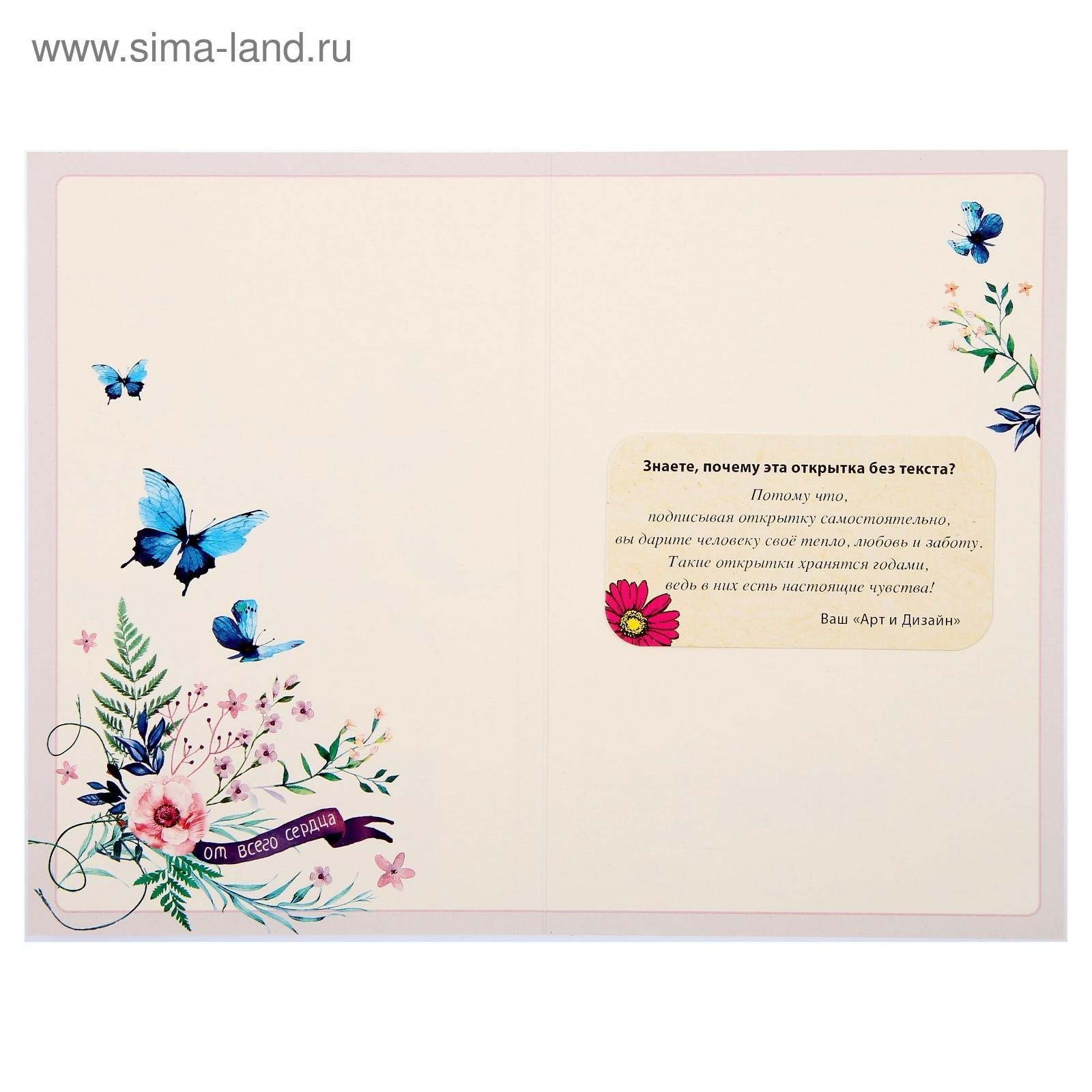 позволяет арт дизайн открытки отзывы о работе делать