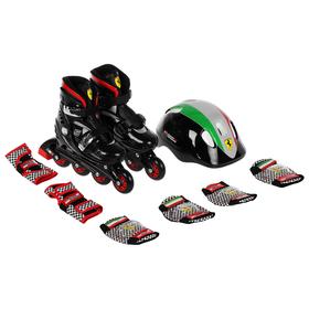 Набор роликовые коньки + защита FERRARI р 33-36, колеса PU, ABEC 5, цвет черный