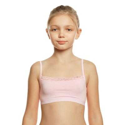 Бюстгальтер для девочки, цвет розовый, рост 122-128 см