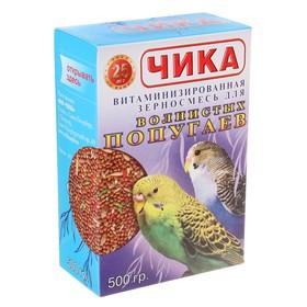 """Корм зерновой витаминизированный """"Чика"""" для волнистых попугаев, 500 г"""