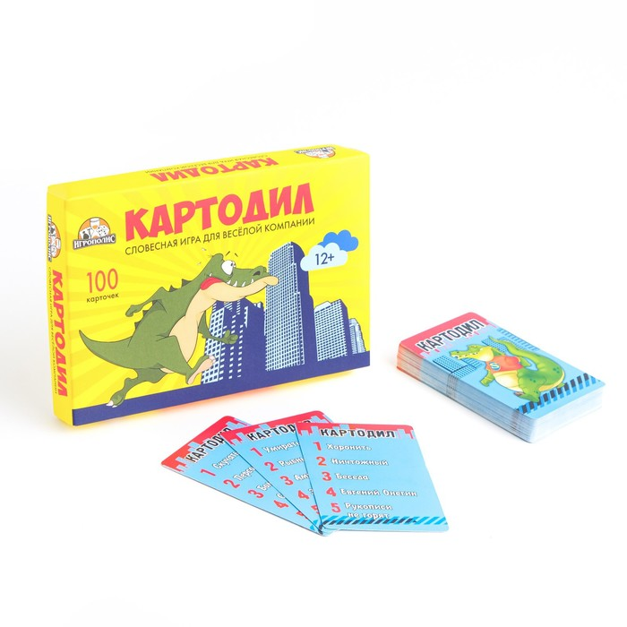 """Карточная игра для весёлой компании """"Крокодил премиум"""""""