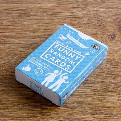 """Игра для вечеринок """"Funny Random Cards"""", синий сборник"""