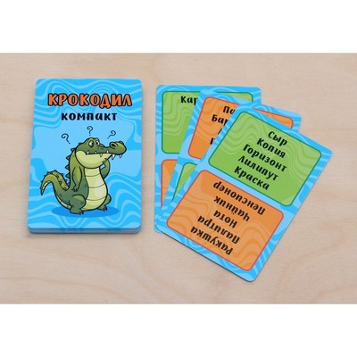 """Карточная игра для весёлой компании """"Крокодил"""""""