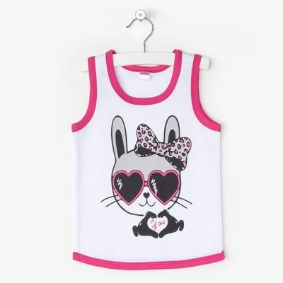 Майка для девочки My fashionista, цвет розовый, рост 98-104 см