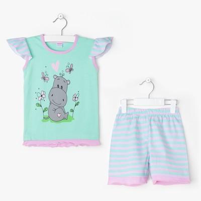 Комплект для девочки Hippo, цвет бирюзовый, рост 98-104 см