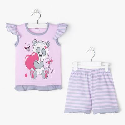 Комплект для девочки The surprised bear, цвет розовый, рост 98-104 см
