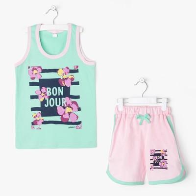 Комплект для девочки Bon Jour, цвет зелёный, рост 122-128 см