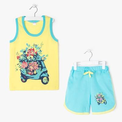 Комплект для девочки Delivery, цвет жёлтый, рост 122-128 см