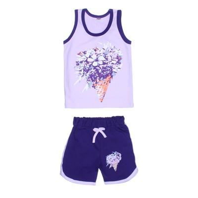 Комплект для девочки Vintage, цвет фиолетовый, рост 122-128 см