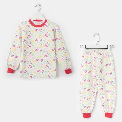 Пижама Cool letters, цвет белый, рост 86-92 см