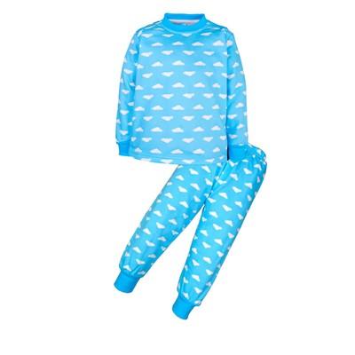 Пижама Blue clouds, цвет голубой, рост 86-92 см