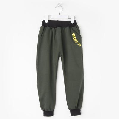 Брюки для мальчика Sport Dark green, цвет тёмно-зелёный, рост 104-110 см