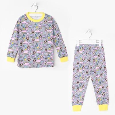 Пижама для девочки Princess yellow, цвет жёлтый, рост 86-92 см
