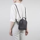 Рюкзак-сумка мол V133, 16*8,5*20см, отд на молнии, длин ремень, черный