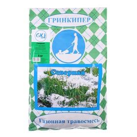 """Газонная травосмесь """"Северная"""",  5 кг"""