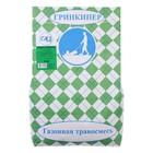 """Газонная травосмесь """"Садово-парковая"""", 5 кг"""