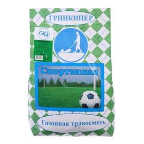 """Газонная травосмесь """"Спортивная"""",  5 кг"""