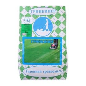 """Газонная травосмесь """"Гринкипер"""",  5 кг"""