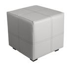 Pouf square Mario 400х400х380 White