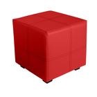 Pouf square Mario 400х400х380 Red