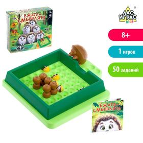 "A Board game called ""Hoglets-Mislata"" SL-02280"