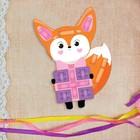 Вышивка лентами «Лисёнок с подарком» для самых маленьких. Набор для творчества