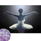 """Алмазная вышивка с частичным заполнением """"Балерина"""" 20*30 см на холсте"""