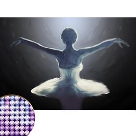 Алмазная вышивка с частичным заполнением «Балерина», 20 х 30 см на холсте. Набор для творчества