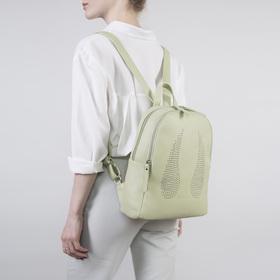 Рюкзак молодёжный, отдел на молнии, наружный карман, цвет фисташковый