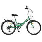 """Велосипед 24"""" Stels Pilot-750, Z010, цвет зелёный, размер 16"""""""
