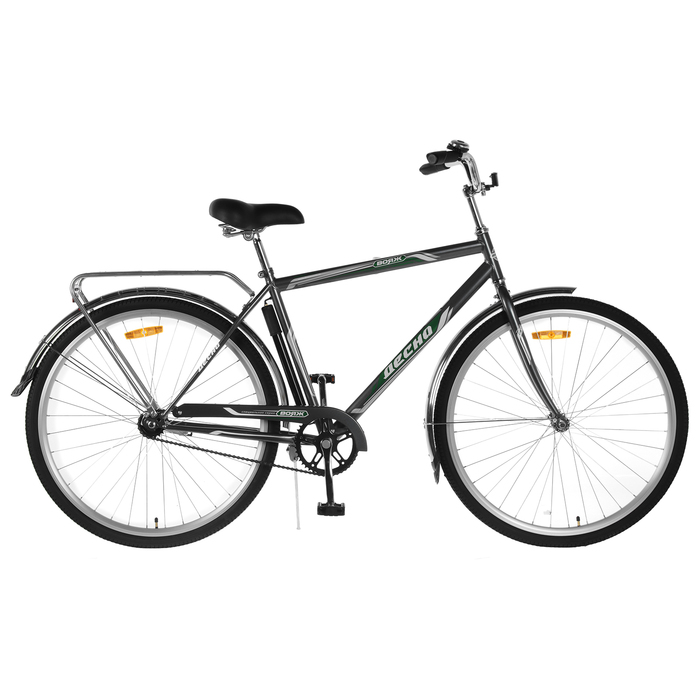 """Велосипед 28""""  Десна Вояж Gent, Z010, цвет серый, размер 20"""""""