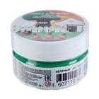 Паста для лепки полимерная самоотверждающаяся 50г зеленый 7501-88-06