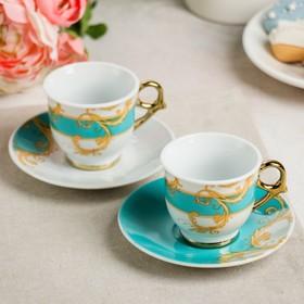 Чайная пара «Для счастья нужен только кофе»: кружка 80 мл, блюдце Ø 11 см