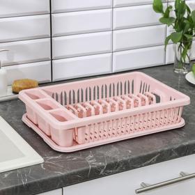 Сушилка для посуды, 42,5×27,5×9,5 см, цвет чайная роза