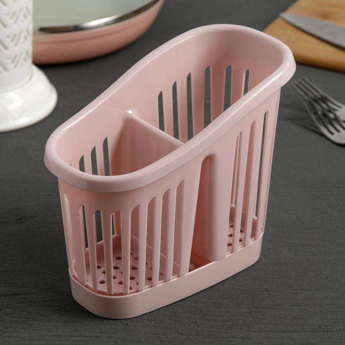 Сушилка для столовых приборов 2-х секционная, цвет чайная роза
