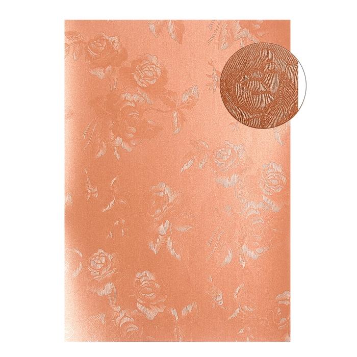 """Бумага """"Розы на золотом"""" А4, набор 20 листов"""