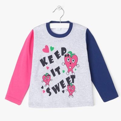 Лонгслив для девочки Keep it sweet, цвет малиново-синий, рост 86-92 см