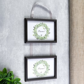 Double photo frame on the tape L-4 10x15 cm, white, with safety glass