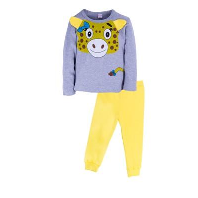 Пижама для девочки Yellow cow, цвет жёлтый, рост 86-92 см