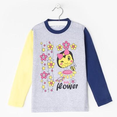Лонгслив для девочки Journey in colors, цвет желто-синий, рост 86-92 см