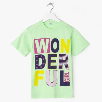 Футболка для девочки Wonderful girl, цвет салатовый, рост 152-158 см