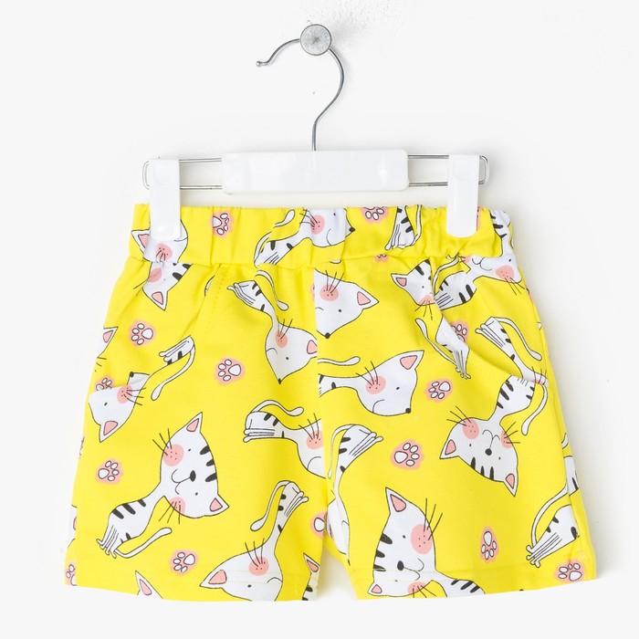 Шорты для девочки White cat, цвет жёлтый, рост 104-110 см