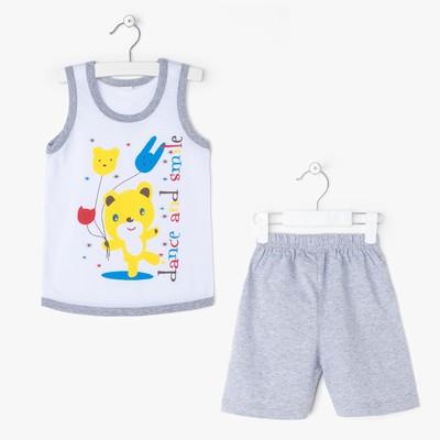 Комплект для мальчика (майка, шорты) Dance, цвет серый, рост 80-86 см