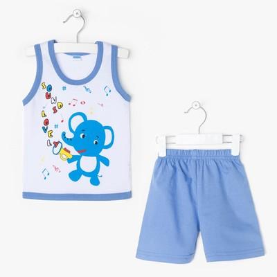 Комплект для мальчика (майка, шорты) Elephant, цвет синий, рост 86-92 см