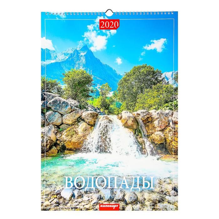 """Календарь перекидной, ригель """"Водопады"""" 2020, 34 х 49 см - фото 366923372"""