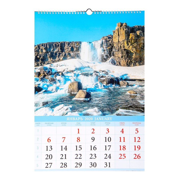 """Календарь перекидной, ригель """"Водопады"""" 2020, 34 х 49 см - фото 366923373"""