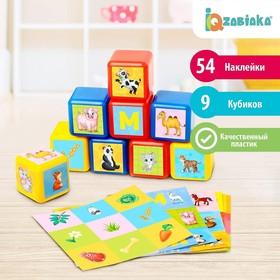 Набор цветных кубиков «Животные», 9 штук, 4 х 4 см, по методике Монтессори