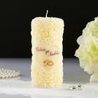 """Свеча свадебная """"Сердце в розах"""", шампань, 6,5×14,5 см"""